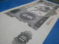 1953年10元人民币价格走势如何  1953年10元收藏建议
