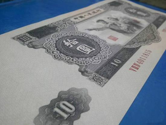 53年大黑十元