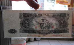 1953年10元价格表及投资建议