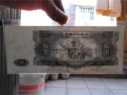 53年10元价格及纸币特点