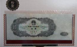 大白边10元人民币为什么能让收藏界那么着迷?