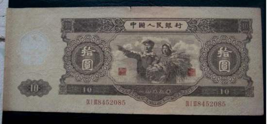 1953年大黑十元