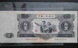 1953年大黑十元值多少錢,1953年大黑十元最新價格表