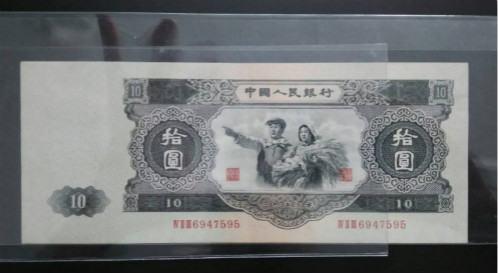 第二套人民币10元值多少钱