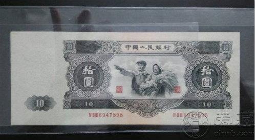 1953年大黑十价格表