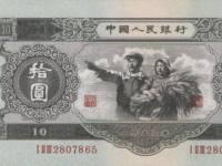 53年黑十元市场行情分析  53年大黑十元价格还有上升空间吗