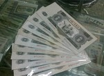 第二套人民币10元优德w88软件:网址收藏价值浅析