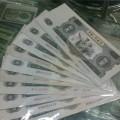 沈阳诚信回收53年10元,沈阳长期高价回收53年10元