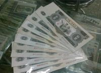 第二套人民幣10元紙幣收藏價值淺析