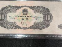 大黑拾元人民币最新价格
