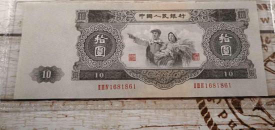 1953年10元人民币价格还有上涨空间吗?