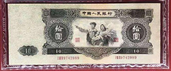 一张大黑十市场价格怎么样   第二套人民币十元值十万是真的吗