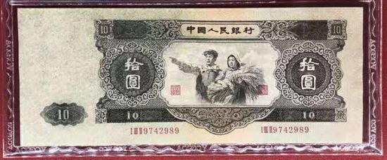 1953年大黑十元最新价格