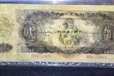 大黑拾元人民币的价格及收藏价值