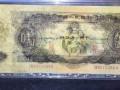 最昂贵的1953年10元纸币价格是多少,很多人都没有见过
