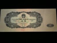 53版10元纸币现在值多少钱  大黑十元真假辨别