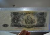 大白边10元纸币价格