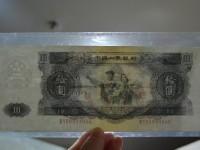 大黑拾元人民币值多少钱