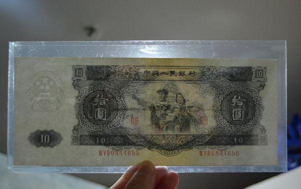 第二套人民币黑10元为什么这么受欢迎