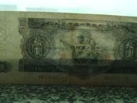 1953年10元人民币市场价格  1953年10元人民币有什么特点