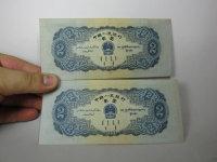 1953年2元纸币收藏价值 1953年2元纸币有哪些收藏优势