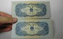 1953年2元纸币值多少钱 1953年2元纸币价格