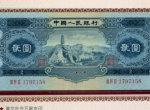 1953年宝塔山2元收藏价值浅析
