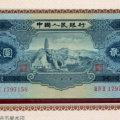 53年2元現在價格是多少  53攆元紙幣市場前景如何