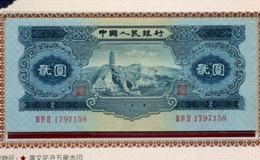 2元宝塔山值多少钱 2元宝塔山价格