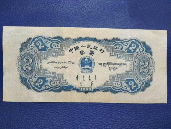 寶塔山2元