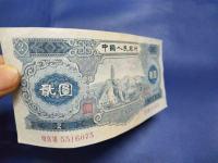 1953年2元人民币价格,1953年2元人民币收藏分析