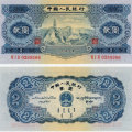 53年2元紙幣有哪些暗記  53年2元紙幣收藏價值多少