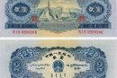 53年2元纸币有哪些暗记  53年2元纸币收藏价值多少