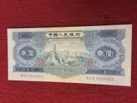 第二套人民币2元升值潜力大不大  第二套人民币价格分析