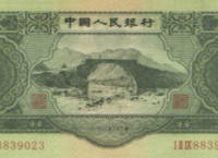 第二套人民币3元回收价格