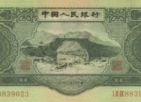 2019年最新第二套人民币3元回收价格