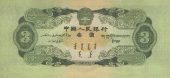 三元多米彩票官网