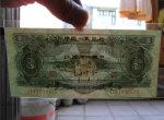 第二套人民币3元值得收藏吗?第二套人民币3元收藏意义如何?
