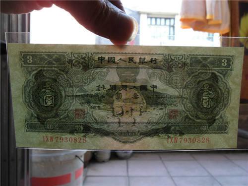 苏三元价值分析