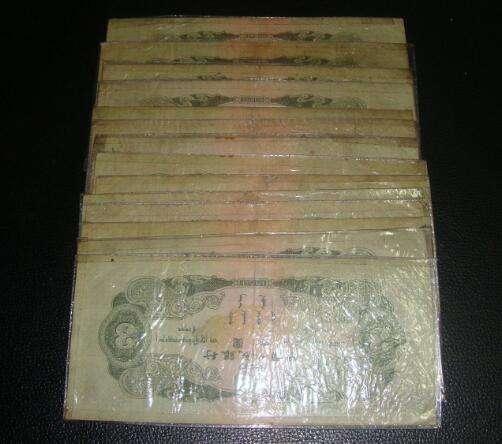 1953年3元人民币价格,苏三元的收藏价值巨大