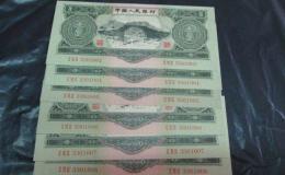 1953年3元纸币值多少钱 1953年3元纸币价格