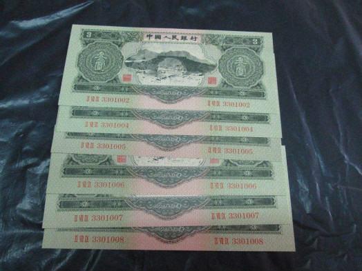 第二套人民币有哪些特殊的纸币   二版币值得收藏投资的纸币