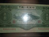 53版3元人民币收藏价值分析  3元人民币市场价格是多少