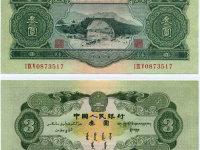 1953年3元纸币行情分析  1953年3元纸币适不适合投资