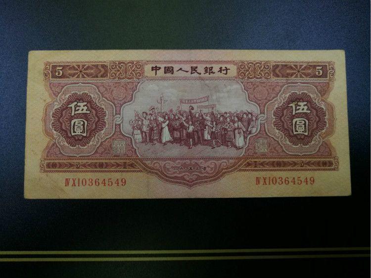 红5元人民币价格 分析红5元人民币的发展前景