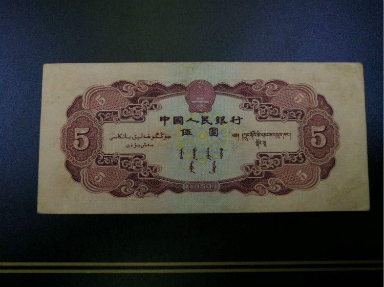 如何鉴定第二套人民币伍元