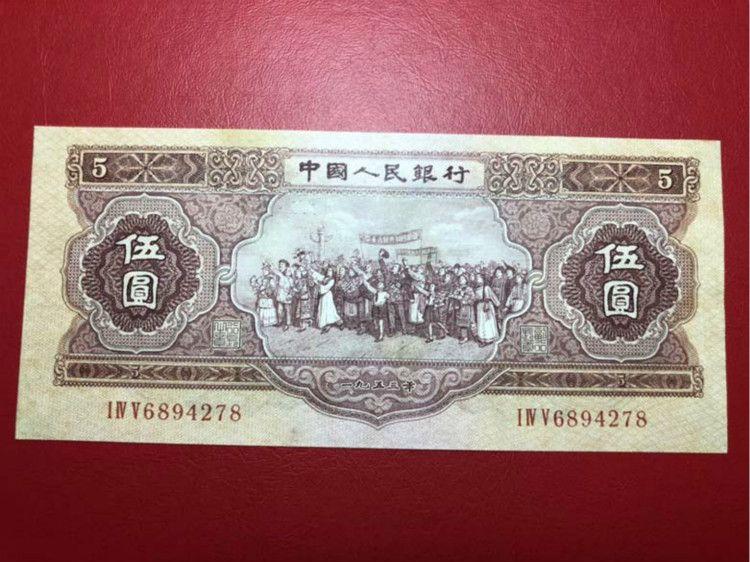 第二套人民币伍元价格    红五元收藏价值分析