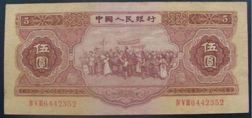 紅5元人民幣的收藏價值有多高,你知道嗎?