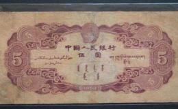 1953年红5元人民币激情小说价值为何这么高?是否值得激情小说