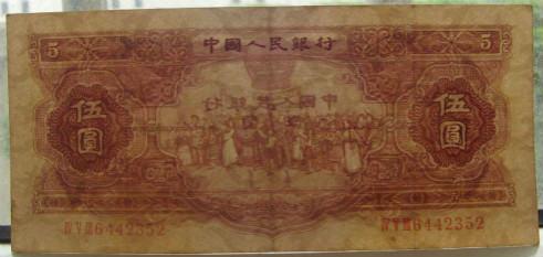 大连回收纸币诚信回收旧版纸币钱币金银币纪念钞连体钞
